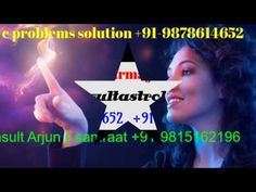 CONTROL SOME ONE FOR SEX AND MONEY ,,CALL SWAMI AT,+91-9878614652,,