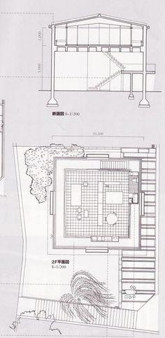 断面と平面 : 美しい建築家の自邸・菊竹清訓「スカイハウス」 - NAVER まとめ