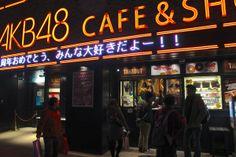 J-Pop's all-girl group: AKB48 Cafe & Shop Walking through Akihabara, Fetish Japan and the Crazy Otaku Culture