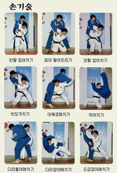 유도 기술 - Google Search Martial Arts Techniques, Action Poses, Judo, Kickboxing, Muay Thai, Jiu Jitsu, Knowledge, Golf, Exercise