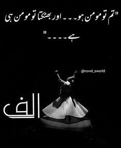 Sufi Quotes, Poetry Quotes In Urdu, Best Urdu Poetry Images, Urdu Quotes, Quotations, Qoutes, Bano Qudsia Quotes, Sufi Poetry, Islamic Phrases