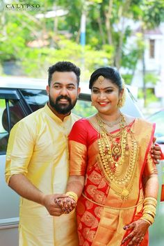 20 Best Kerala Hindu Wedding Reception Images Hindu Wedding Hindu Wedding Reception,Second Hand Wedding Dresses For Sale Near Me