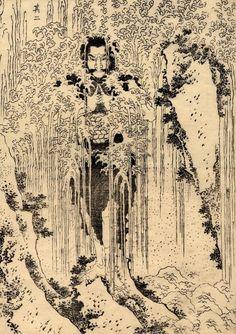 togakure-hokusai