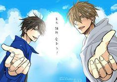 抱かれたい男 Otaku Anime, Manga Anime, Forest Wallpaper, Anime Angel, Bishounen, Manga Boy, Shounen Ai, Wattpad, Art Pages