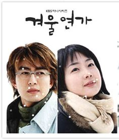 Bae Yong Joon, Hyun Young, Korean Men, Drama Movies, Korean Drama, Kdrama, Pop Culture, Teen, Japanese