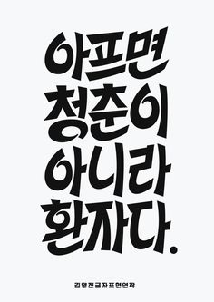 http://typo-yj.tumblr.com