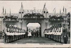 Αυτές τι μέρες όπως και κάθε χρόνο τα τελευταία ογδόντα τρία χρόνια διεξάγεται με επιτυχία η 83η Διεθνής Έκθεση Θεσσαλονίκης (ΔΕΘ) διευρύνοντας τους ορίζοντες της Ελλάδας σε τομείς όπως η επιστήμη και η τεχνολογία. Μια έκθεση καμάρι για όλη τη χώρα, άρρηκτα συνδ Royal Guard, Thessaloniki, Macedonia, Nymph, Old Photos, Paris Skyline, Greece, The Past, Fair Grounds