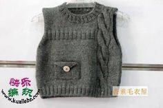 Best 12 Hand knitted baby vest is made from merino wool. You can choose col. Best 12 Hand knitted baby vest is made from merino wool. You can choose col. Baby Knitting Patterns, Knitting For Kids, Baby Patterns, Hand Knitting, Brei Baby, Diy Crafts Knitting, Knitted Baby Clothes, Boys Sweaters, Sweater Design