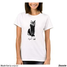Customizable T-Shirt made by Zazzle Apparel. Wardrobe Staples, Fitness Models, Cat, Female, Casual, Fabric, Sleeves, Cotton, T Shirt