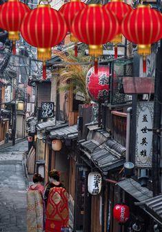 Kyoto Japón me enamora