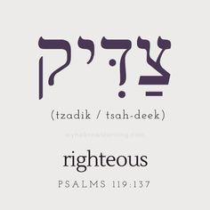 Hebrew Writing, Hebrew Text, Hebrew Names, Hebrew Words, Learn Hebrew Alphabet, Ancient Hebrew Alphabet, Alphabet Names, Hebrew Prayers, Biblical Hebrew
