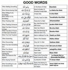 Phrases of praise to Allah ta'ala