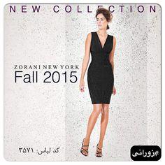 """""""Zorani Style # 3571 . .  قیمت فقط از طریق تماس با فروشگاه، تلگرام، وایبر و یا واتس آپ (به علت تعداد زیاد پیام های ارسالی امکان دارد پاسخگویی به پیام…"""""""