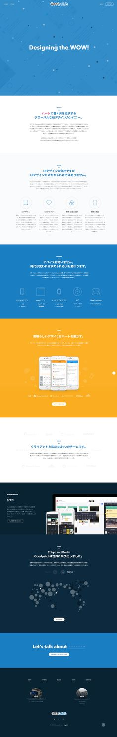 goodpatch JAPANESE GREAT UI COMPANY