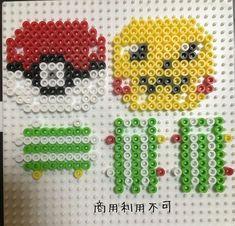 Diy Perler Beads, Beading Patterns, Boxes, Instagram, Patterns, Hama Beads, Weaving, Bead Patterns, Crates