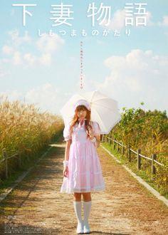 Kamikaze Girls pink sweet lolita dress