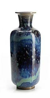 A Berndt Friberg stoneware vase, Gustavsberg Studio, 1975 Glass Ceramic, Ceramic Pottery, Pottery Art, Glass Repair, Thrown Pottery, Pottery Wheel, Ceramic Design, Contemporary Ceramics, Nice Things