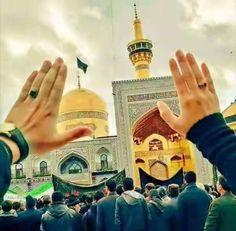 Ya Imam al-Ridha (AS) <333 Imam Hussain Poetry, Hazrat Imam Hussain, Labaik Ya Hussain, Hussain Karbala, Muharram Wallpaper, Imam Reza, Muslimah Wedding, Love Couple Images, Anime Backgrounds Wallpapers