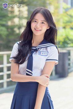 Name : Yoo Jina (유지나) Asian Cute, Cute Asian Girls, Beautiful Asian Girls, Cute Girls, School Girl Japan, School Uniform Girls, Cute Girl Outfits, Asia Girl, Poses