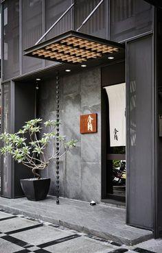 Ideas For Jewerly Store Design Retail Ileana Dcruz Architecture Restaurant, Restaurant Design, Restaurant Facade, Detail Architecture, Interior Architecture, Interior Exterior, Exterior Design, Shop Facade, Ileana D'cruz