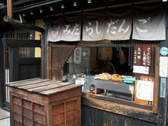 Takayama by Blanche ☆, via Flickr Takayama, Nihon, Japanese Culture, Scene, Coffee, Photos, Kaffee, Pictures, Cup Of Coffee