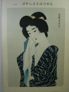 Not dated - Itō Shinsui - 5- After a bath - From the serie 100 figures of beauties wearing Takasago kimonos