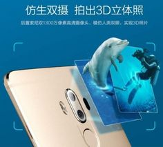 """STEREOSCOPY :: ZTE Axon 7 Max naked 3D 6"""" Display (1/1) -"""