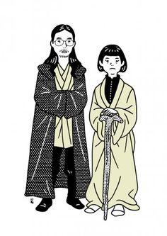 Nimura, Daisuke: Graphic Design, Illustration | The Red List
