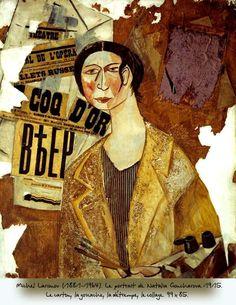 Недавно посетила выставку художницы-авангардистки Натальи Гончаровой «Между Востоком и Западом» , которая проходит с 16 октября по 16 февраля 2014 года в…