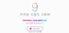 Ver Pangu lanza la versión 1.1.0 de su herramienta de Jailbreak