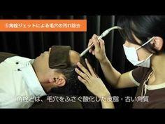 発毛専門サロン「お試し体験の流れ」-オクタウェルネス