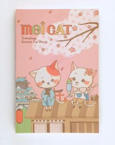 janetstore.com: kawaii stationery,letter sets, stickers, gifts and more - travel around the world Mei cat memo pad 4713027125217