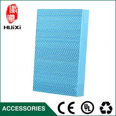 228*120*28mm Blue Cuboid Humidifier Filter Screen to Filter Air for AC4084 AC4085 AC4086 Air Purifier Parts