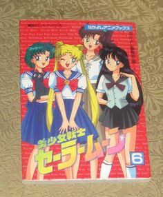 Sailor Moon AMADA PP Card Part Series 6 N 300