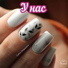 The winter season is ideal to be inventive with winter nail art styles. whereas several people love the cosiness of staying in on a chilly winter's night, that doesn't mean to go away your nails behind! If you're getting to amendment your manicure after you are free reception, you'll be able to cross-check computing machine . winter nails: it's terribly
