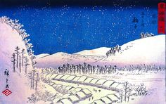 hiroshige woodblock prints | Utagawa Hiroshige Original Woodblock Prints