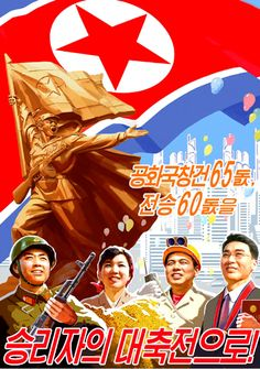 "The myth of the ""Kim dynasty"": the reality of democracy in Juche Korea – Leftist Critic"
