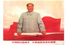 Cultural Revolution depends on Mao's Thoughts, 1969