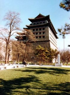 the Beijing Dongbianmen Ming Dynasty City Wall Relics Park
