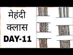 Basic Mehndi Designs, Mehndi Designs For Beginners, Mehndi Design Photos, Beautiful Mehndi Design, Mahendi Design, Border Design, Mehendi, Training, Videos