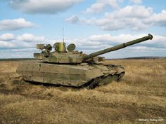 T-84 OPLOT-M Main Battle Tank (Ukraine)