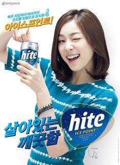 iluvskating: Yuna KIM : New Hite promo poster 1