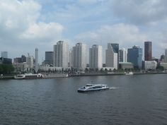 The new part of the Rotterdam