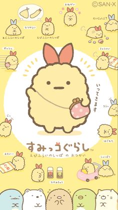 Wallpaper Kawaii, Soft Wallpaper, Cute Wallpaper Backgrounds, Cute Cartoon Wallpapers, Wallpaper Iphone Cute, Kawaii Doodles, Cute Kawaii Drawings, Cute Doodles, Diy Kawaii