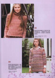 Haute Couture Knit Wear 2013