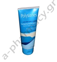After Sun POLYSIANES SHAMPOOING DOUCHE AU MONOI by KLORANE