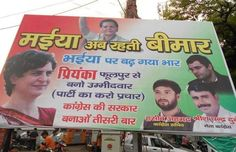 Funny campaigning 5
