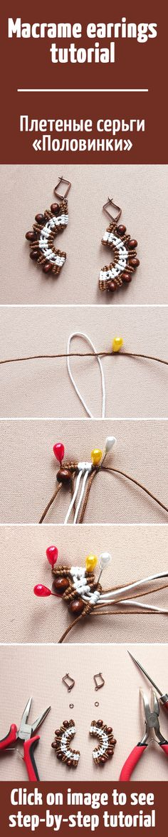 Плетеные серьги в технике макраме «Половинки» / Macrame earrings tutorial #diy…