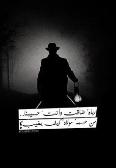My design @hajahdhami