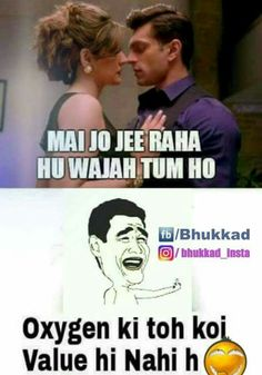 Kiya joke hai :) oxygen ki value hi nae rae :) Very Funny Memes, Funny Jokes In Hindi, Best Funny Jokes, Funny School Memes, Funny Qoutes, Jokes Quotes, Funny Relatable Memes, Funny Facts, Hilarious